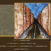 Suburban Scrawl - Darren Trebilco