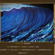 Transition - Solitude Art Gallery